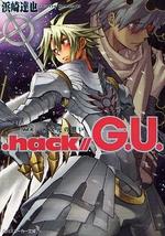 .hack//G.U.  Vol.4 8...