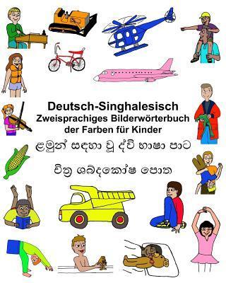 Deutsch-singhalesisch Zweisprachiges Bilderwörterbuch Der Farben Für Kinder
