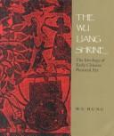 The Wu Liang Shrine