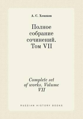 Complete Set of Works. Volume VII