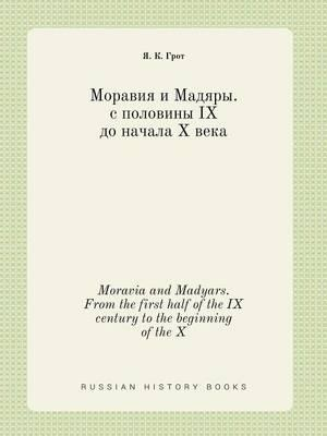 Moravia and Madyars. from the First Half of the IX Century to the Beginning of the X