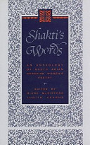 Shakti's Words