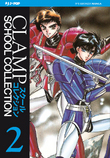 Clamp School Collect...