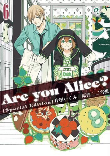 Are you Alice? 6巻 ...