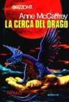 La cerca del drago