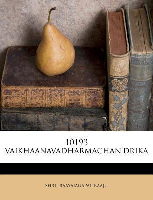 10193 Vaikhaanavadharmachan'drika