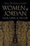 Women of the Jordan