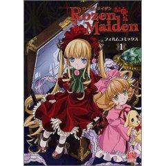 Rozen Maidenフィルムコミックス 1
