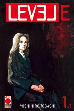 Level E vol. 1
