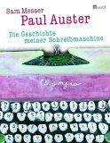Die Geschichte meiner Schreibmaschine