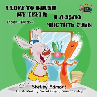 I Love to Brush My Teeth (English-Russian Bilingual Edition)