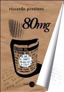 80 mg