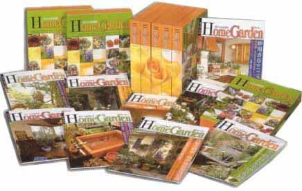 Home Garden DIY全能園藝家 Vol.1