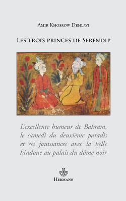 Les trois princes de Serendip