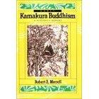 Early Kamakura Buddhism : A Minority Report
