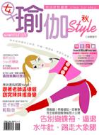 女瑜珈style