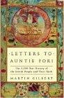 Letters to Auntie Fori