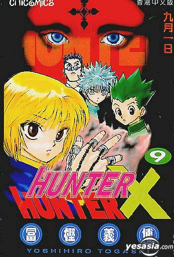 Hunter X Hunter (Vol...