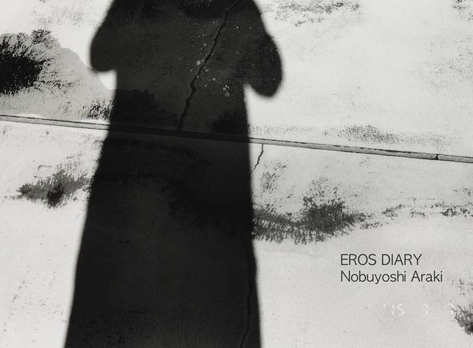 Eros Diary