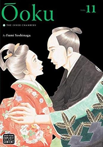 Ōoku: The Inner Cha...