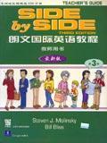 朗文国际英语教程