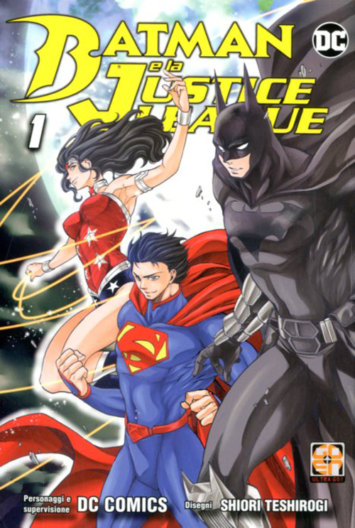 Batman e la Justice League vol.1