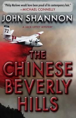 The Chinese Beverly Hills