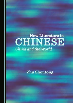 New Literature in Chinese