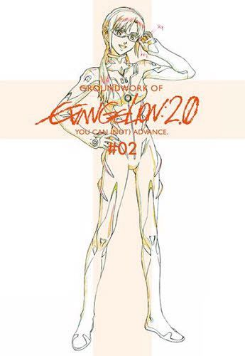Groundwork of Evangelion: 2.0 You Can (Not) Advance #2