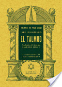 El Talmud
