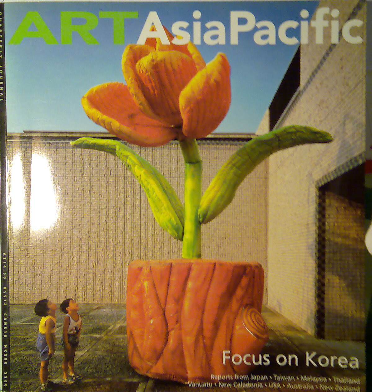ART AsiaPacific