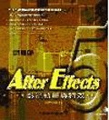 After Effects 5影視動畫與特效