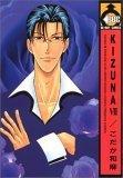 Kizuna Vol. 7
