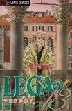 Legaの13 3