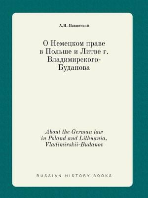 About the German Law in Poland and Lithuania, Vladimirskii-Budanov
