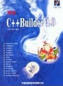 精通C++ Builder 4.0