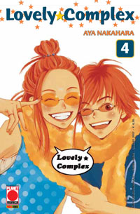 Lovely Complex - vol.4