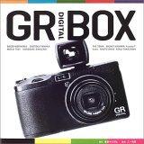 GR DIGITAL BOX