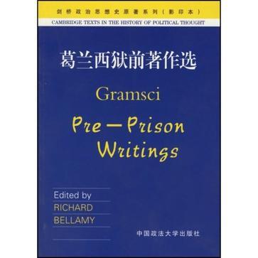 Pre-prison writings
