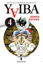 Yaiba - vol. 4