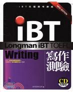 iBT托福應考勝經