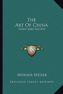 The Art of China