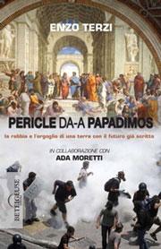 Da Pericle a Papadimos