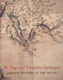 Ike Taiga and Tokuya...