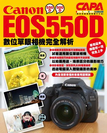 Canon EOS550D數位�...