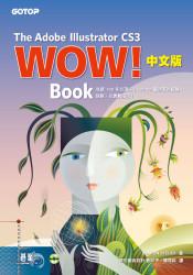 The Adobe Illustrator CS3 Wow! Book中文版(附光碟)