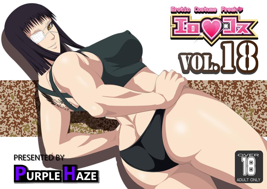 エロ♥コス Vol.18