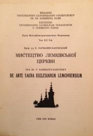 De Arte Sacra Ecclesiarum Lemcoviensium