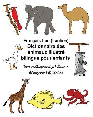 Français-lao Dictionnaire Des Animaux Illustré Bilingue Pour Enfants