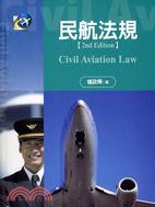 Civil aviation law